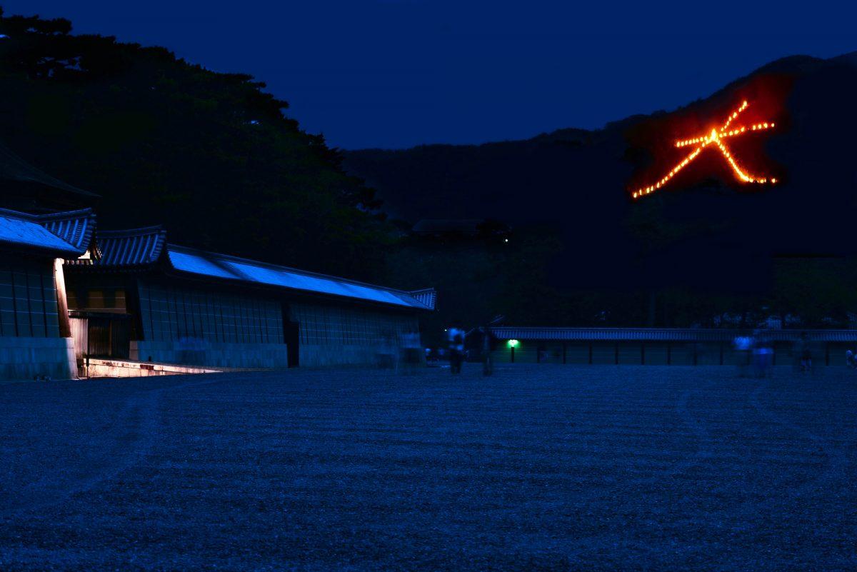 京都観光のついでに周辺の山にも登ってみませんか?比叡山と大文字山