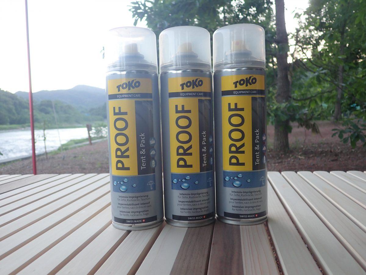 ポリコットンタープの撥水性を上げる!TOKOの撥水剤「テント&パックプルーフ」でタトンカ1TCをメンテナンス♪