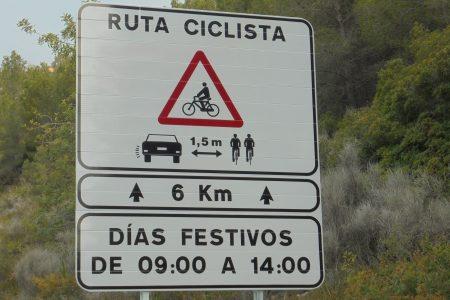 ロードバイクが日常にあるスペイン