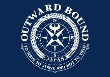 アウトワード・バウンド(OBS) & プロジェクト・アドベンチャー(PA)