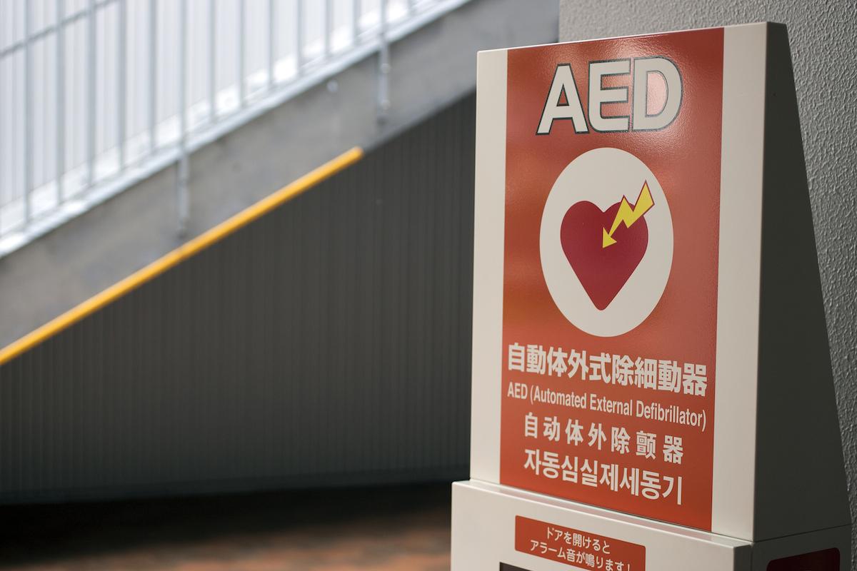 一次救命処置(BLS,CPR,AED)