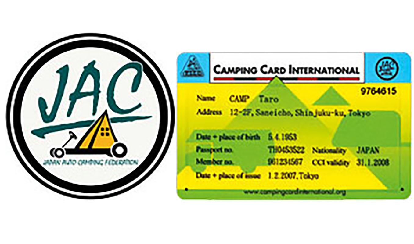 会員証 オートキャンプ JAC