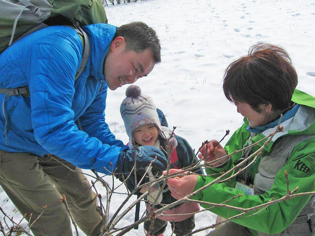自然学校 キープ協会
