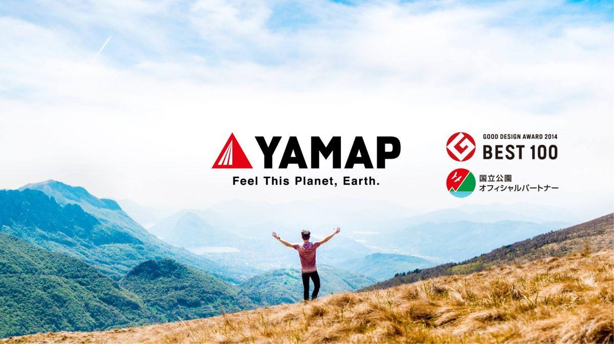 DL数ナンバーワン!便利すぎる登山用アプリ「YAMAP」を活用しよう!