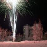 今年はゲレンデでカウントダウン!年越しイベントを開催するスキー場【北海道・東北編】