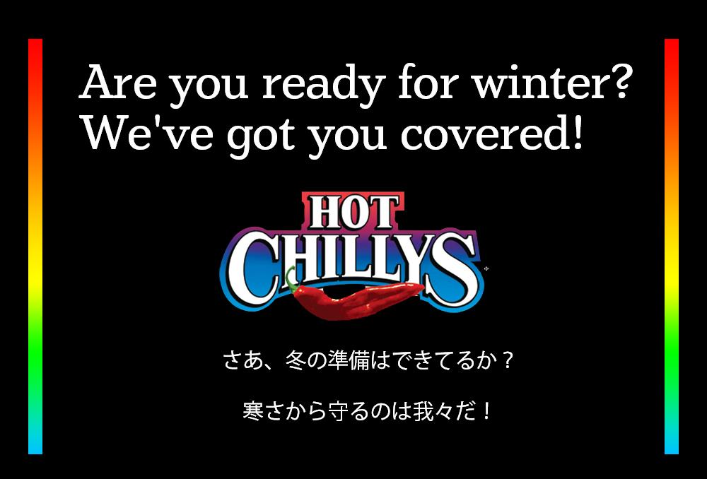 アメリカシェアNO.1!ベースレイヤー界の先駆けブランド「HotChillys ホットチリーズ」って知ってる?
