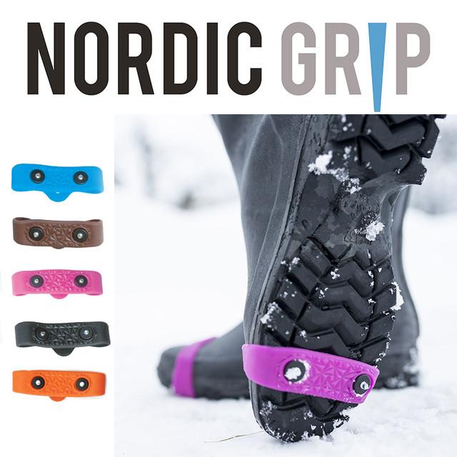 NORDIC GRIP「ノルディックグリップ」