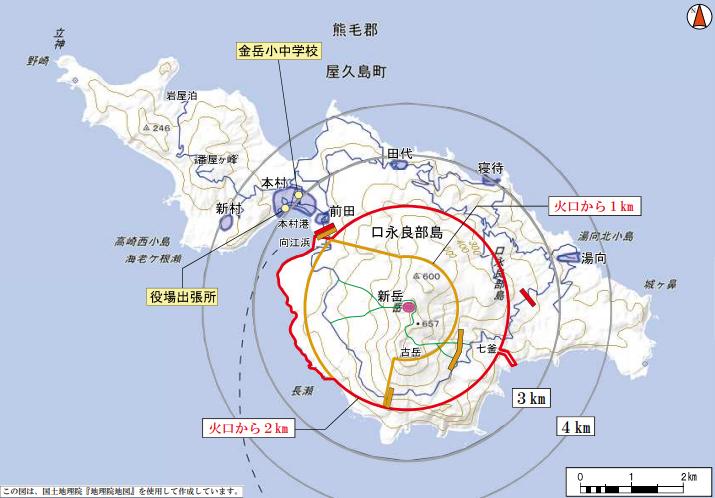 トレイルランニングコース「鹿児島県口永良部島」