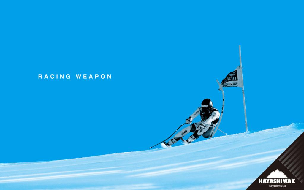 スキー&スノーボード 国産ワックス
