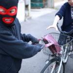 愛用の自転車が盗まれた!自転車が盗まれてしまったときの対処法!