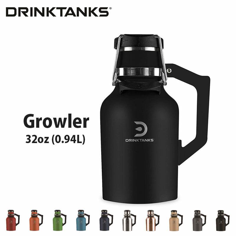 DrinkTanksドリンクタンクス
