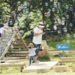 横浜・こども自然公園で大人も子どもも楽しめる自然体験イベント「ヨコハマネイチャーウィーク2019」の詳細が決定