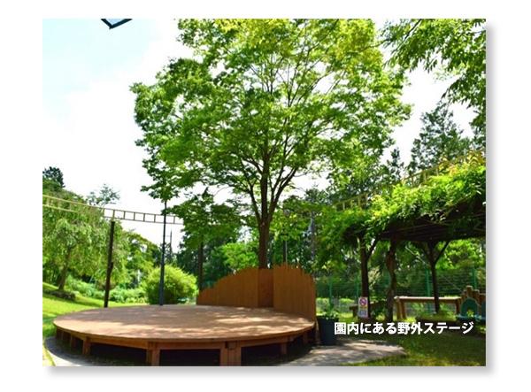 嵐山-高雄パ-クウエイ