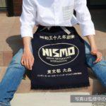 アウトドアブームで新たなる需要の創出! 初代NISMOロゴ 前掛け登場