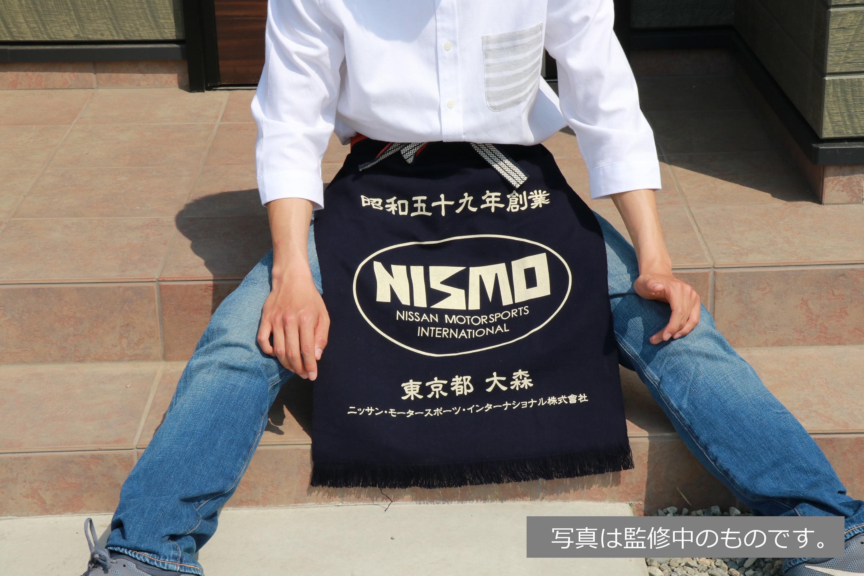初代NISMOロゴの前掛け