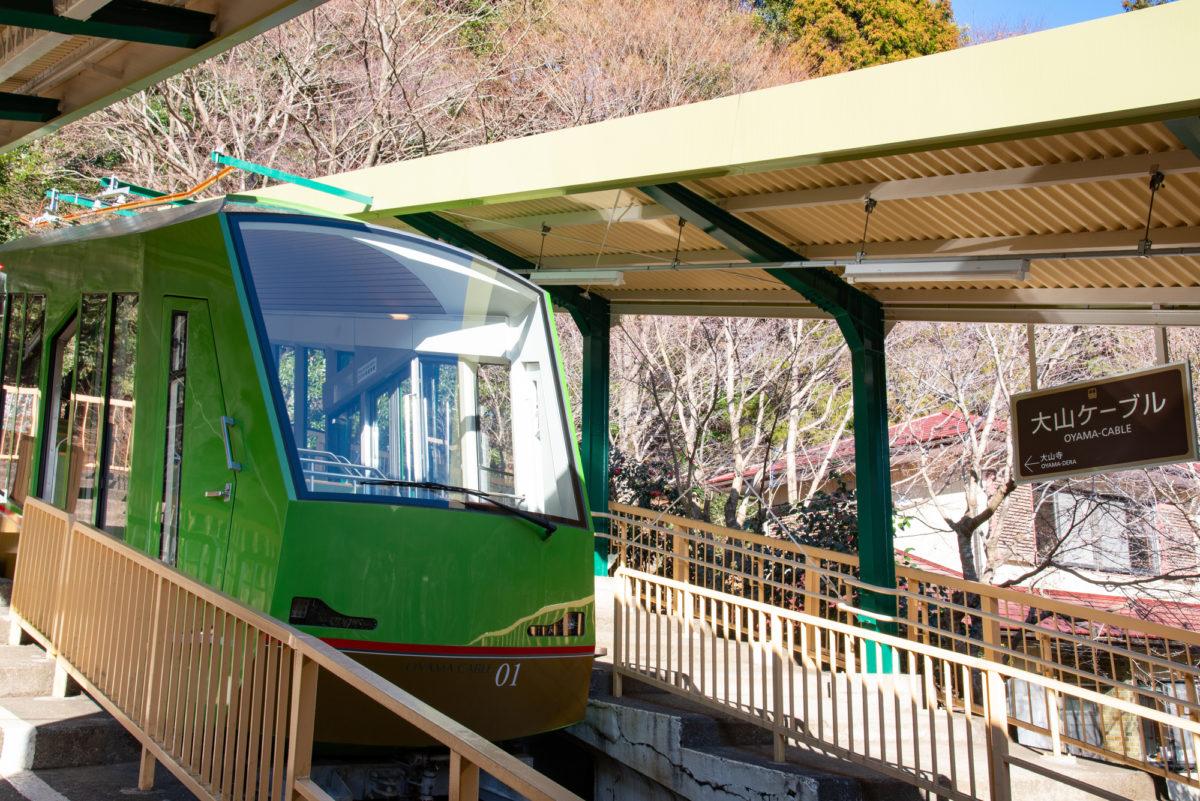 大山 ケーブルカー神奈川の丹沢・大山登山