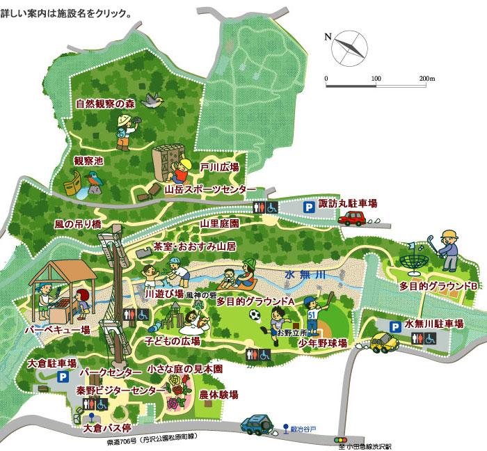 神奈川県立秦野戸川公園 神奈川 川遊び スポット