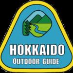 【北海道知事認定】北海道アウトドア資格制度ってどんな資格?メリットは?
