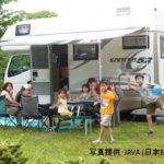 「家族とキャンピングカーについて」に関する調査  キャンピングカー保有台数増加の背景には家族の絆あり?!