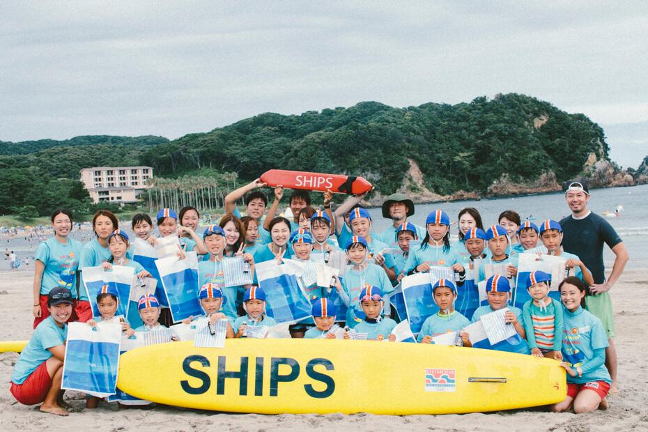 SHIPSジュニアライフセービング体験