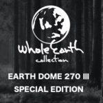 人気のWhole EarthのEARTH DOME 270 Ⅲ Special Editionをオンラインストアで限定販売