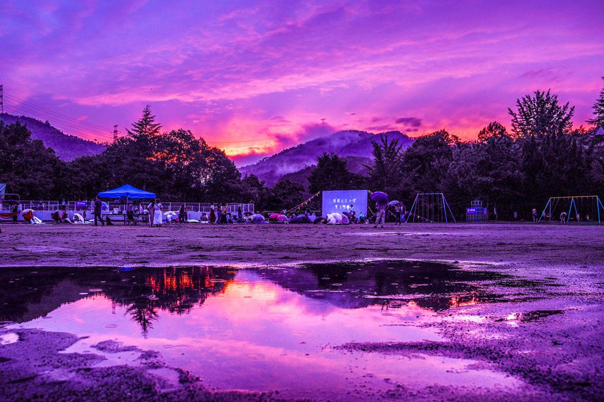 地球(ほし)とヒトが'恋する'映画祭2019、京都の夏はお化け屋敷、星空鑑賞会、キャンプ、映画、学校、屋台が目白押し