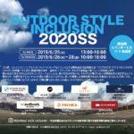 アウトドア合同展示会「OUTDOOR STYLE INCLUSION 2020 SS」開催