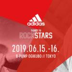 adidas ROCKSTARS TOKYO 2019開催決定