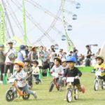1歳半~大人まで楽しめる「BIKE BIKE Active Festival」が開催!注目は日本初開催となるストライダー史上最も過酷なレース「ストライダー14xアドベンチャークロス」