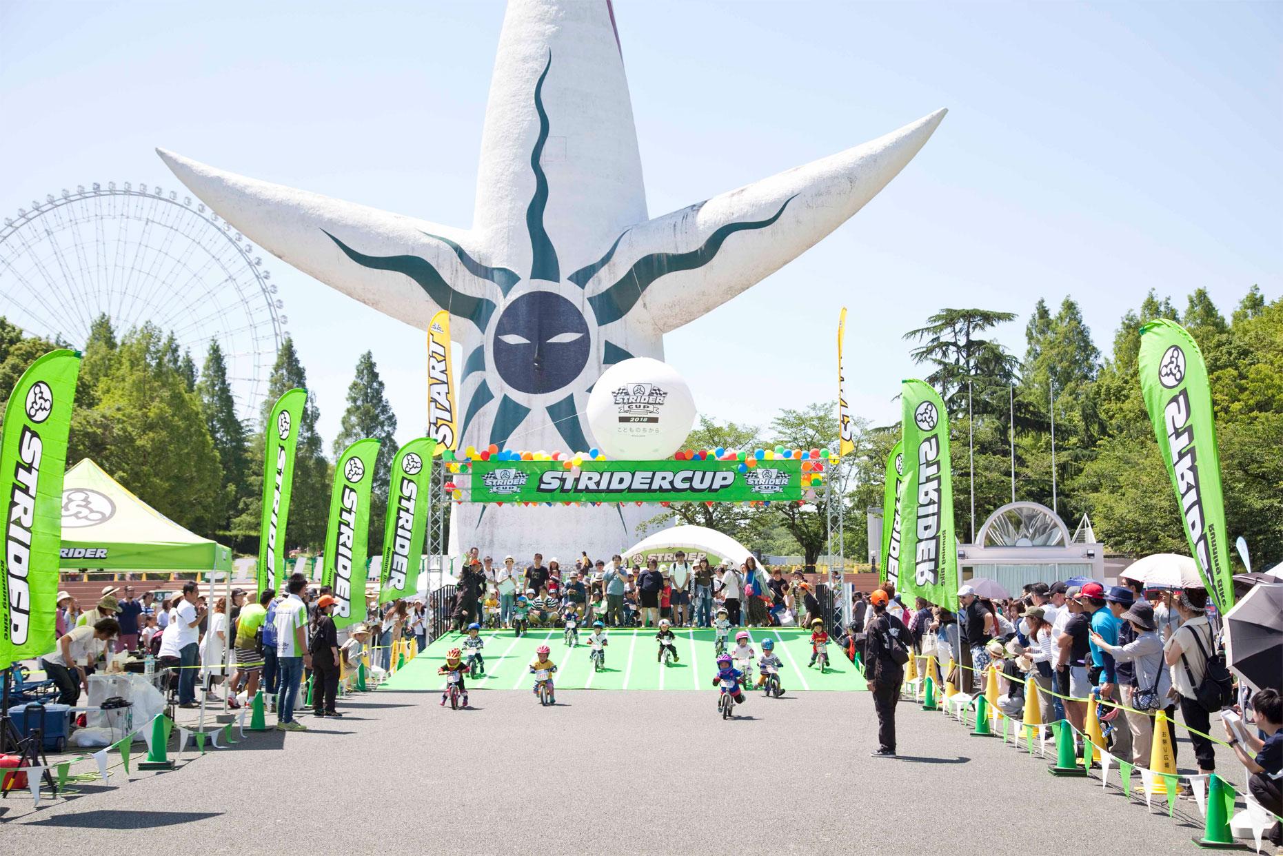 世界中で開催されているストライダー公式キッズレース「STRIDER CUP 2019 大阪ラウンド」開催