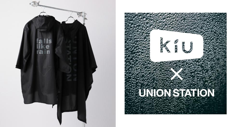 梅雨を快適に過ごすためのジャストアイテム! UNION STATION(ユニオンステーション)より『KiU(キウ)』コラボレインウェアが登場