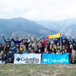 コロンビア主催、熊本県の鮮やかな新緑トレッキングを楽しみながらのアウトドア料理教室開催