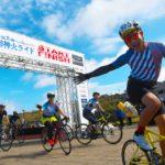 大島の絶景とともにサイクリング「伊豆大島御神火ライド2019」9月8日開催