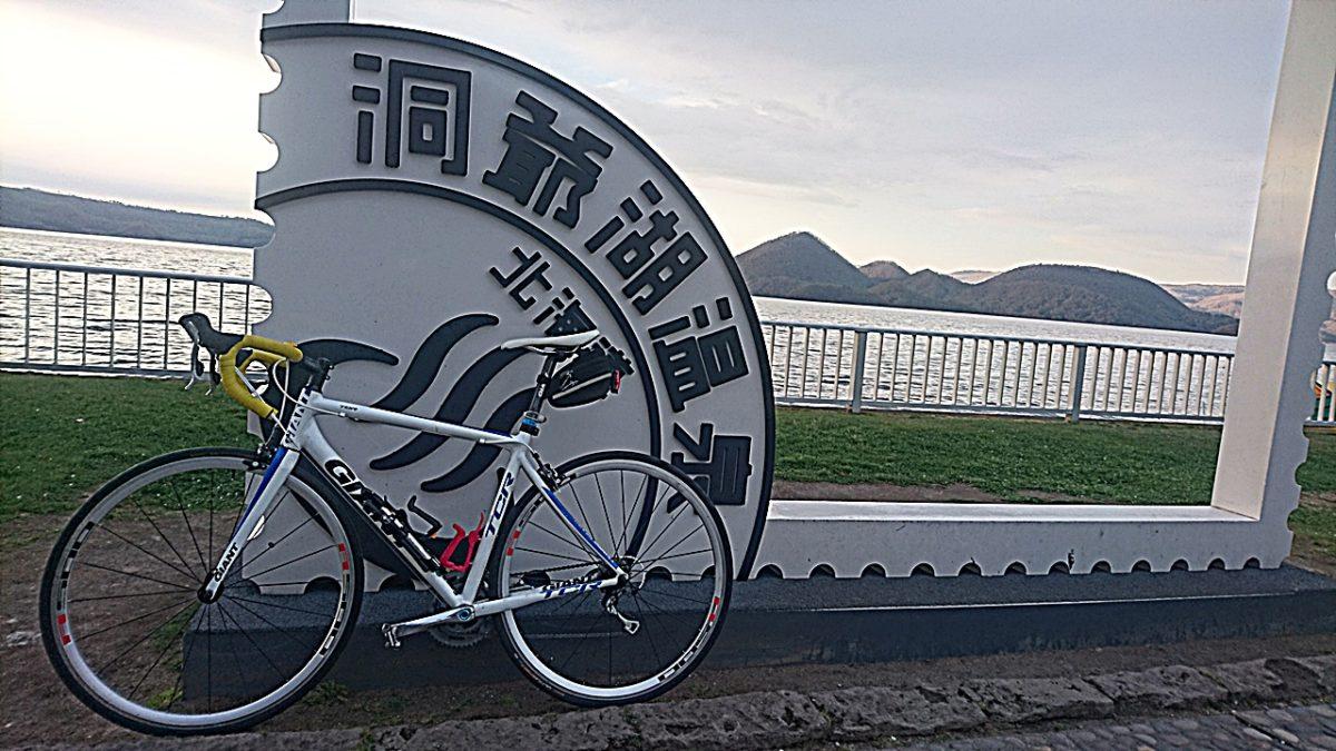 札幌からもアクセスのいい洞爺湖温泉街