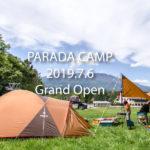 都心からアクセス抜群!ファミリー目線のキャンプ場誕生「パラダキャンプ場」長野県佐久市にオープン