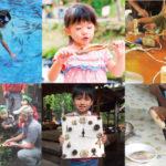 軽井沢おもちゃ王国、「ニジマスのつかみどり」や「デイキャンプ」など 軽井沢の大自然の中で体験イベントを開催