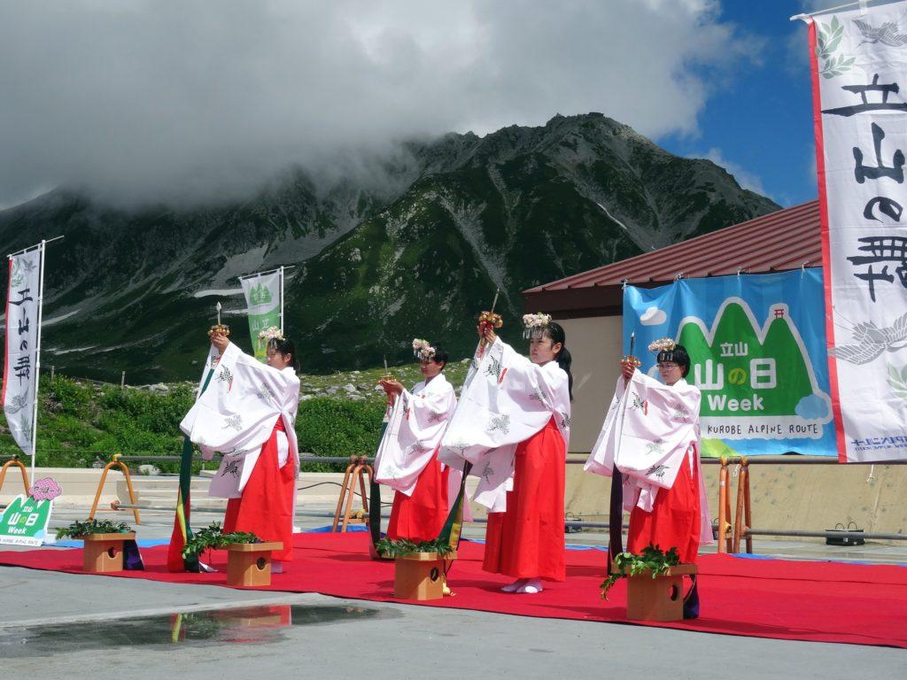 立山黒部・サマーフェスティバル