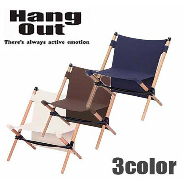 Hang Out ハングアウト