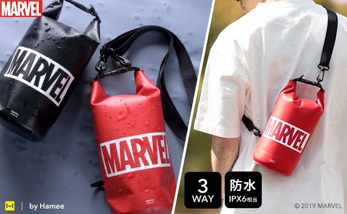 アウトドア、野外フェスに!500mlのペットボトルもすっぽり入る、「MARVEL」ロゴデザインの防水バッグが新登場