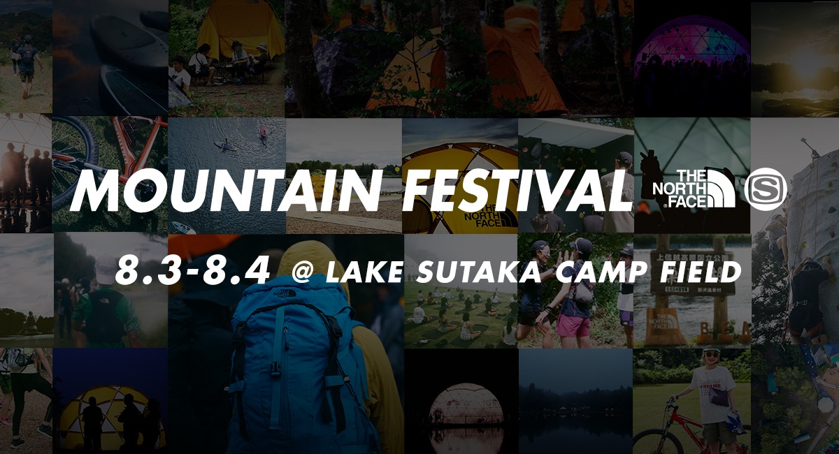 SPACE SHOWER TV×THE NORTH FACE、「MOUNTAIN FESTIVAL」