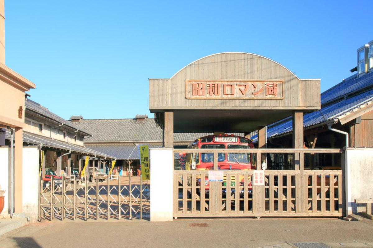 大分県 長崎鼻リゾートキャンプ場