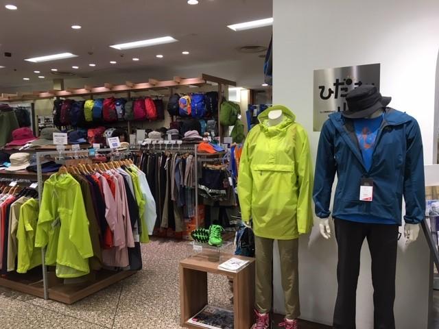 西武スポーツの登山用品売場ひだまり山荘 富士山準備