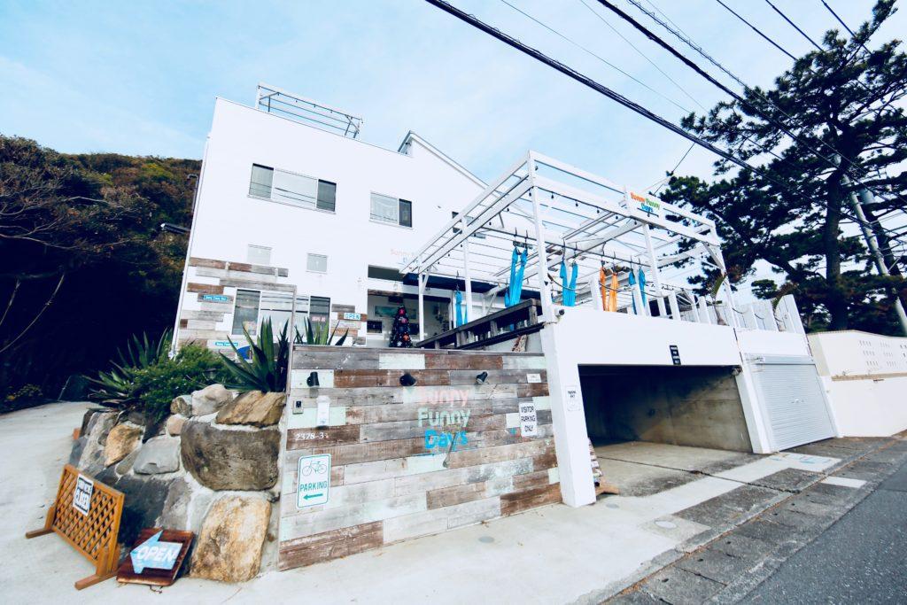 葉山ビーチハウスSunny Funny Days
