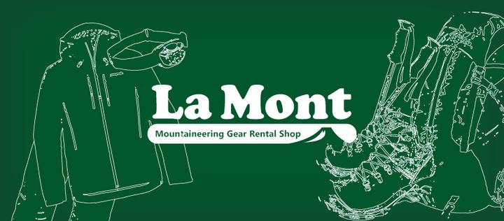 富士山登山用品レンタルショップLaMont