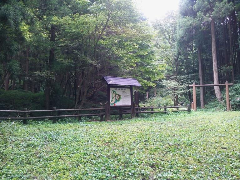 岡山 のとろ原キャンプ場 温泉