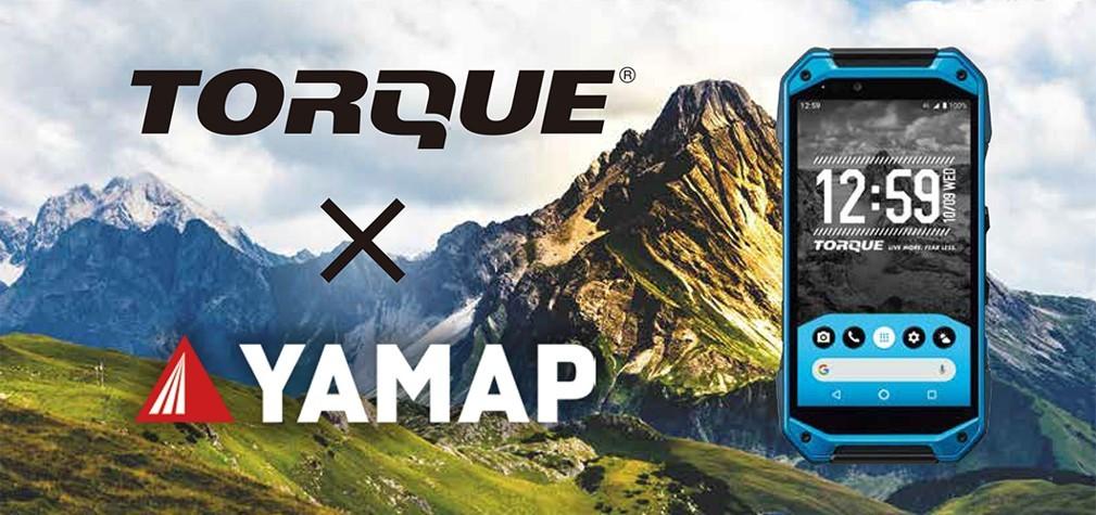 登山アプリ「YAMAP
