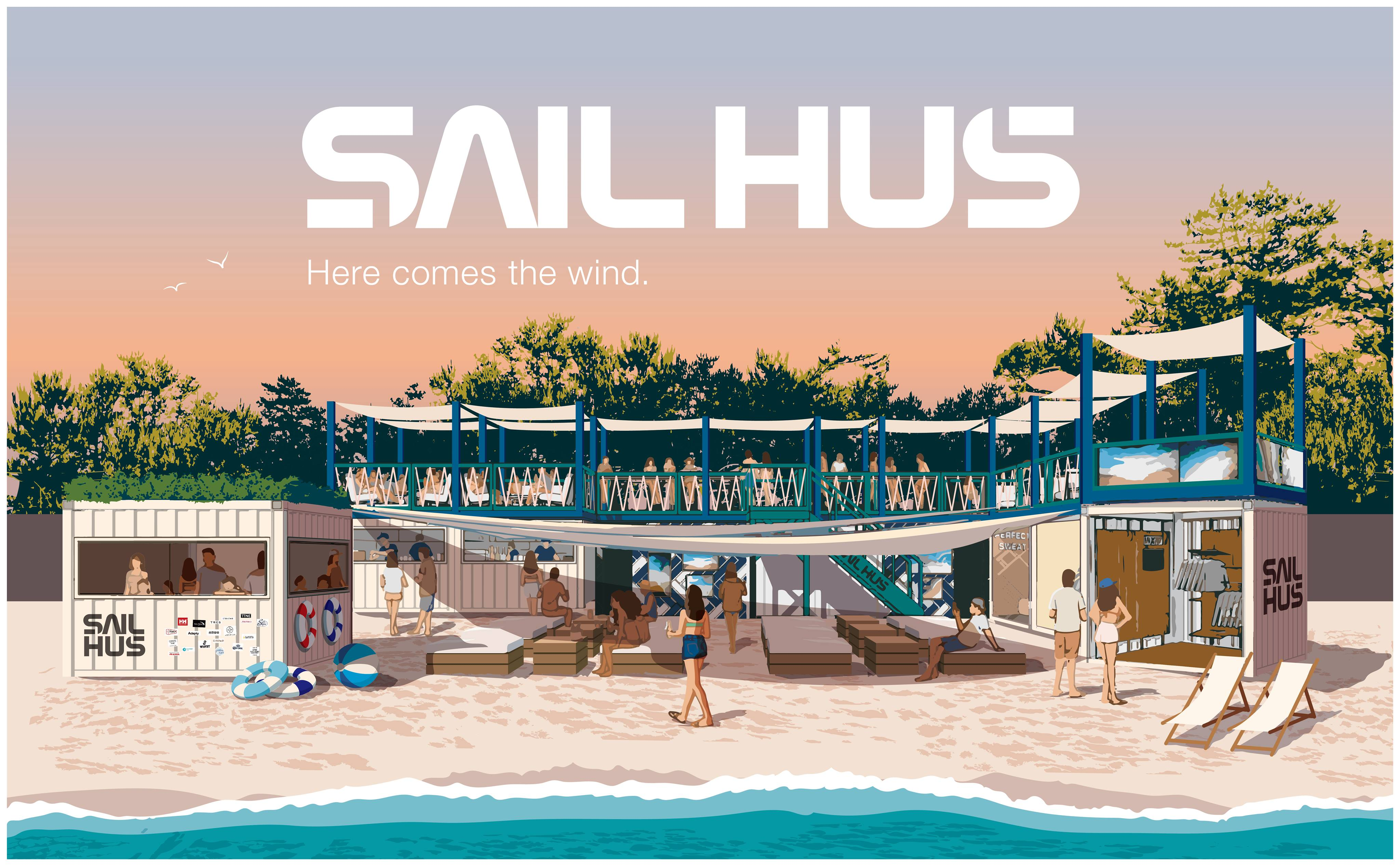 """世界No.1*ビーガンアイス、葉山のプレミアムBBQが登場!""""ストレスフリー""""でスマートな海の家「SAIL HUS」オープン"""