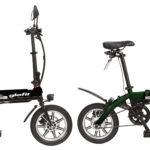 「株式会社はとや」でglafit電動バイク「 GFR-01」取扱いスタート