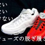 靴ひもを結ぶ必要なし!どんな靴にも装着できる魔法のダイヤル式ロック「TWISTA」が国内クラウドファンディングで日本先行販売開始!