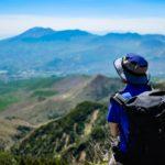 登山初心者でも安心、日帰りできる四阿山(あずまやさん)に登ろう